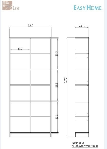 [ 家事達 ] SA#1812WH實心十二格書櫃 (白色) 特價 DIY商品