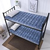 加厚硬質棉學生宿舍床墊床上用品軟墊子榻榻米單人雙人 【母親節禮物】