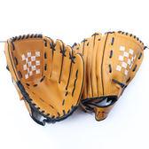 加厚 內野投手棒球手套 接球壘球手套 10.5寸兒童少年親子gogo購
