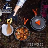戶外用品套鍋 野炊鍋具 野餐具用品 露營野營野 外炊具套裝 1-2人「Top3c」