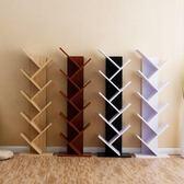 書櫃 書櫃書架落地置物架臥室現代簡約兒童創意小書架簡易個性樹形書架【全館85折最後兩天】