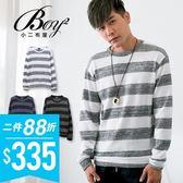 休閒橫條紋針織長袖T恤【KK6291】
