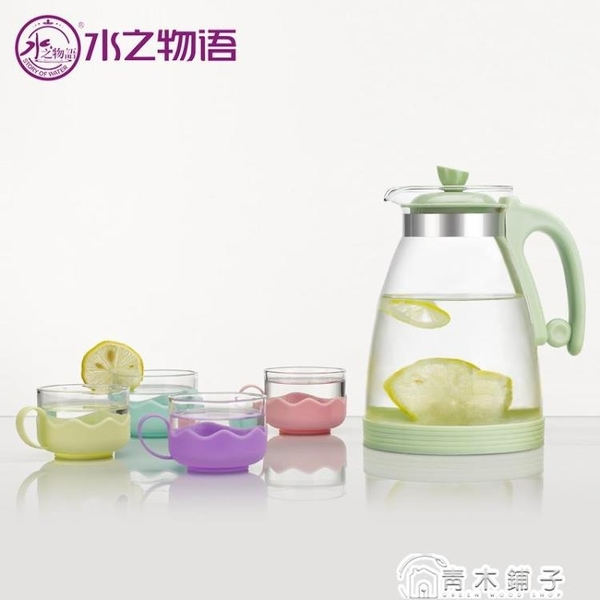 家用冷水壺玻璃涼水壺玻璃茶水壺耐高溫涼白開水杯防爆大容量套裝 青木鋪子