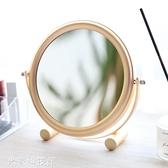 化妝鏡 AHDE北歐ins女臺式化妝鏡子學生化妝鏡家用桌面寢室梳妝鏡辦公室 米家WJ