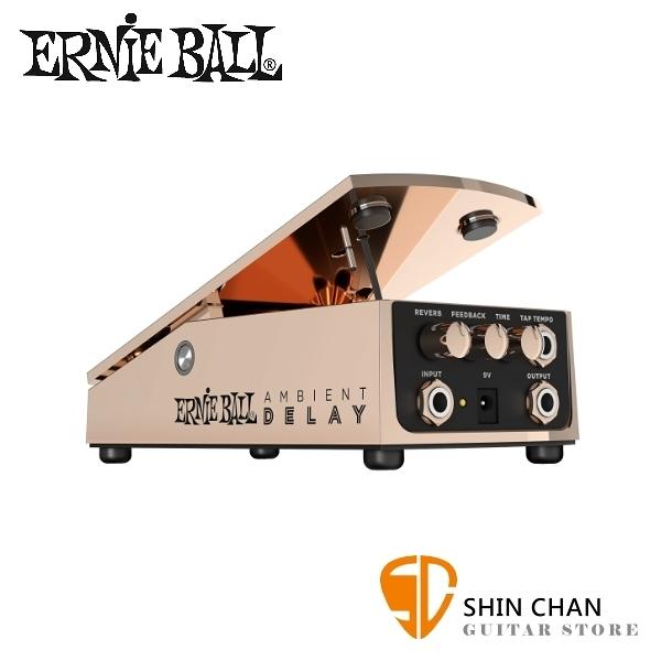 ERNIE BALL 6184 延遲效果器踏板 原廠公司貨 【AMBIENT DELAY】