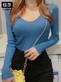 新款長袖 鈺莎V領針織長袖秋裝女新款顯瘦修身打底衫套頭冬季內搭毛衣 快速出貨