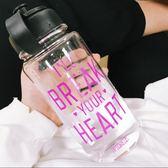 大容量玻璃杯1000ml耐熱男茶杯車載水瓶壺隨手杯子便攜帶蓋水杯