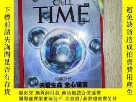二手書博民逛書店CELL罕見TIME 創刊號 2013Y203004