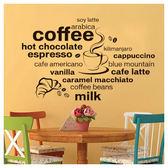 壁貼 咖啡 60×90 NITORI宜得利家居