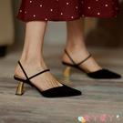 穆勒鞋ins法式復古~異形金屬粗跟尖頭V口單鞋穆勒高跟鞋女鞋 愛丫 新品