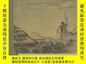 二手書博民逛書店2001年版罕見《精緻之時:西湖和南宋藝術》 Exquisite