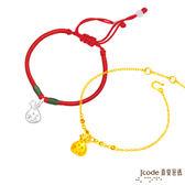 J'code真愛密碼 聚福袋黃金手鍊+聚福袋925純銀中國結手鍊