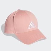 Adidas 男女款粉色LOGO棒球帽-NO.FK0893
