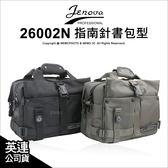 Jenova 吉尼佛26002N 26002 指南針書包側背攝影相機包軍綠附防水套PAD 小筆電~可  ~薪創