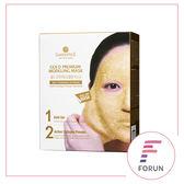 【韓國香蒲麗SHANGPREE】 黃金水光面膜 (1片装) 淡化皺紋 提拉緊實 潤澤提亮 貴婦頂級面膜 附碗