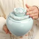 儲茶罐 陶瓷茶葉罐家用大中小號一斤裝密封儲物罐創意玫瑰花蓋禮品存茶罐 3C優購HM