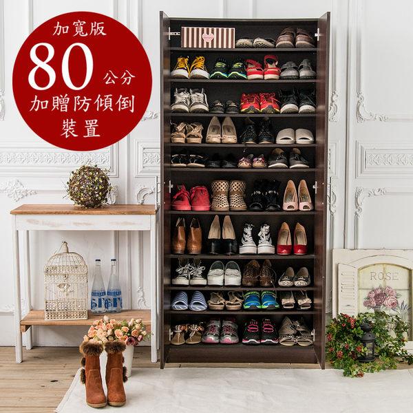 鞋櫃 台灣製 加寬型180公分雙門十層鞋櫃-贈防傾倒裝置 衣櫃 櫥櫃 玄關櫃 隔間櫃 SC009 誠田物集
