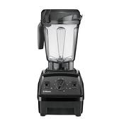 Vita-Mix~探索者全食物調理機 E320 -黑色 (陳月卿推薦)