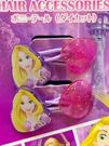 【震撼精品百貨】長髮奇緣樂佩公主_Rapunzel~迪士尼公主系列髮飾/髮束-桃愛心結樂佩公主#41453