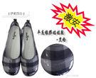 雨鞋-平底橡膠娃娃鞋---黑格子(日本製...