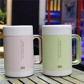 創意小麥桔桿手柄陶瓷內膽水杯男女士塑料外殼辦公室熱飲泡茶杯子   初見居家