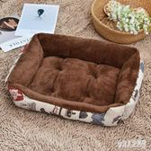 狗窩四季通用寵物墊 貓窩小型中型大型犬金毛狗狗床夏天 BT5272『俏美人大尺碼』