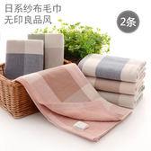 毛巾 日本紗布毛巾 成人情侶家用加厚洗臉面巾柔軟吸水雙面毛圈2條裝 歐萊爾藝術館