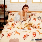 LUST寢具 【新生活eazy系列-動物深林-米】單人3.5X6.2-/床包/枕套組、台灣製