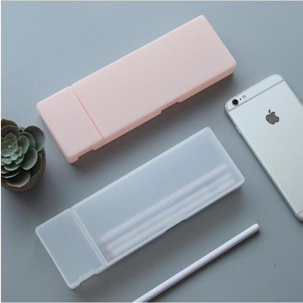 [24H 台灣現貨] 小號 簡約 多功能 創意 純色 鉛筆盒 半透明 磨砂 收納 筆袋 鉛筆盒