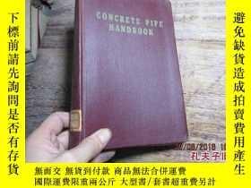 二手書博民逛書店concrete罕見pipe handbook 精 200619