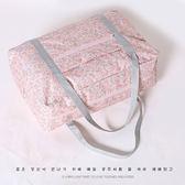 ✭慢思行✭【Z56】韓版印花拉桿折疊旅行包 韓國 便攜 外掛 旅行 收納 拉桿 整理 分類 行李箱