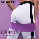 派普圈彈力帶拉力圈虐臀圈深蹲阻力帶女士健身美臀圈訓練器材 夏季新品