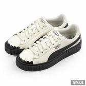 PUMA 女 BASKET PLATFORM SCALLOP WNS  經典復古鞋- 36672304