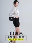 窄裙2020新款包臀裙半身裙高腰彈力一步裙短裙女職業包裙黑色工作裙子 suger