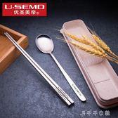304不銹鋼學生成人旅行便攜筷子勺子套裝餐具送便攜袋消費滿一千現折一百