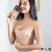 乳貼婚紗聚攏隱形防滑上托文胸胸貼