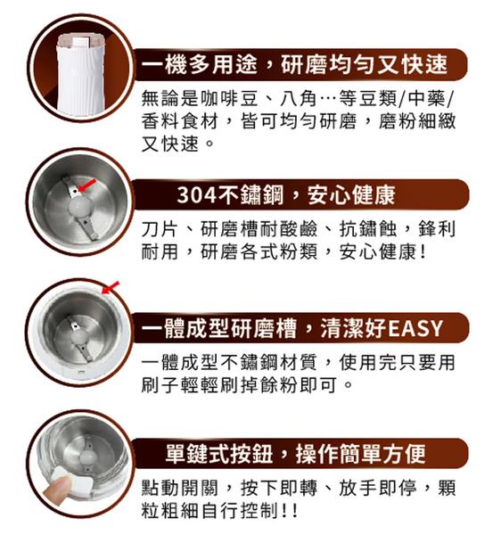 【鍋寶】電動磨豆機(豆類/中藥/香料) AC-500-D