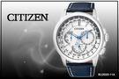 【時間道】[CITIZEN。錶]星辰 太陽能簡約顯示腕錶 / 白面藍皮 (BU2020-11A)免運費