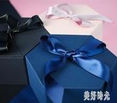 禮物盒個性創意結婚回禮伴郎伴娘伴手禮盒ins風婚慶禮品喜糖盒子 FF3653【美好時光】