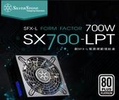 [地瓜球@] 銀欣 SilverStone SX700-LPT 700W 全模組 電源供應器 SFX-L 尺寸
