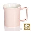 《乾唐軒活瓷》幸福馬克杯 / 玫瑰粉