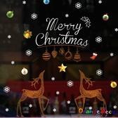 壁貼【橘果設計】麋鹿雪花耶誕聖誕 DIY組合壁貼 牆貼 壁紙 室內設計 裝潢 無痕壁貼 佈置