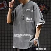 歐美潮高街hiphop寬鬆服裝潮流街舞嘻哈半截袖假兩件短袖t恤男『潮流世家』