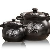 燉湯陶瓷煲湯砂鍋耐熱耐高溫GZG3415【每日三C】