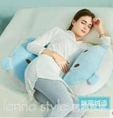 孕婦枕頭U型多功能護腰枕側睡側臥枕頭托腹睡覺抱枕睡枕孕   YDL