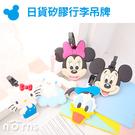【日貨矽膠行李吊牌】Norns 迪士尼 Sanrio 票夾 日本 證件套 行李箱 維尼 Kitty米奇米妮大耳狗