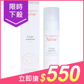 Avene雅漾 新舒護活泉保濕乳(50ml)【小三美日】原價$580