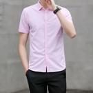 2020夏季新款男士短袖襯衫韓版修身純色休閒襯衣青年潮流秋季寸衫 依凡卡時尚