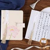 清平樂A6古風筆記本日記本磁扣手帳本手賬本記事本【宅貓醬】