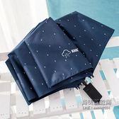 雨傘女折疊晴雨兩用韓國小清新森系復古簡約男韓版學生女神遮陽傘